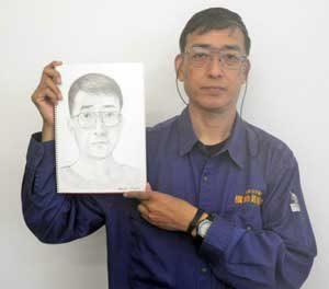 和歌山県警に県警初の捜査用似顔絵の作成技能に関する技能指導官が誕生