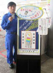 岡山県岡山西署が疫病退散の妖怪「あまびえ様」夜光反射シールを制作