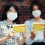 群馬県長野原署が詐欺被害防止のメッセージ入りマスクを配布