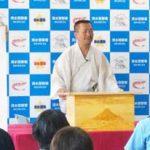静岡県清水署が詐欺被害防止の創作落語を動画配信