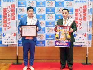 大阪府天王寺署でお笑いコンビ・ミルクボーイの詐欺被害防止ポスター完成披露会