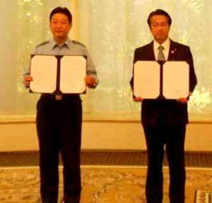 大阪府天満署が管内2企業と災害時協力等の協定結ぶ