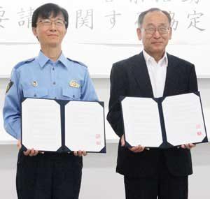 佐賀県小城署が建設業協会と災害時の協力協定結ぶ