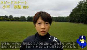 長野県警が地元アスリートの子供激励動画を公開