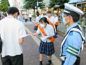 岡山県岡山中央署が高校生ボランティアと事故防止キャンペーン