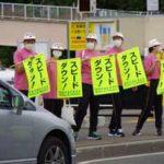 北海道警察学校の初任科生が交通街頭啓発活動に参加