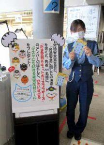 岡山県岡山西署がマスクに貼れる夜光反射材シール作製