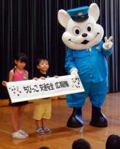 和歌山県白浜署で「ちびっこ交通安全広報隊」の安全運転メッセージを録音
