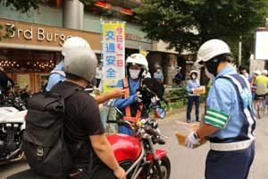 警視庁が二輪車事故多発路線で取締等の対策を実施