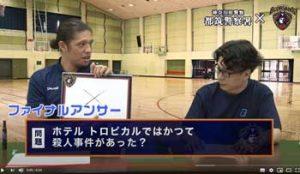 神奈川県都筑署がインスタ・YouTubeを開設