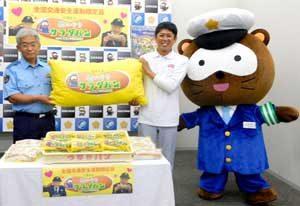滋賀県警が「交通安全・思いやりサラダパン」を制作