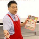 神奈川県警で実演販売士の出演の詐欺被害防止動画を公開