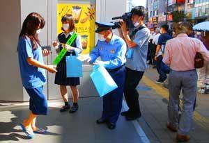 埼玉県大宮署が繁華街での防犯啓発放送とキャンペーンを実施