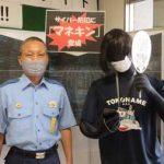 愛知県常滑署でサイバー防犯マネキンを展示