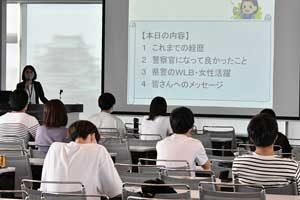 愛知県警は県内大学でキャリア・デザイン支援連続講義を実施