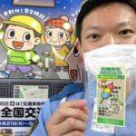 新潟県秋葉署は国道で横断歩道者保護を呼び掛ける「横断Go(お団子)作戦」