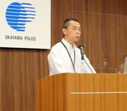 岡山県警の本部庁舎完成し業務を開始