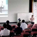 青森県警で立命館大心理学教授招いた聴取技法の講習会