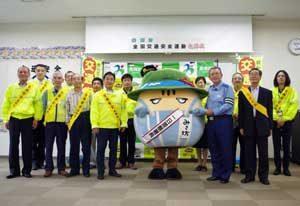 島根県川本署が人気ゆるキャラ「みさ坊」を一日警察署長に任命