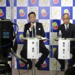 広島県警が「防災推進国民大会2020」に参画
