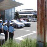 和歌山県和歌山西署で自転車指導取締り専門チームが発足
