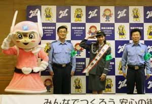 神奈川県警がアナウンサー・赤間有華さんを防犯大使に任命