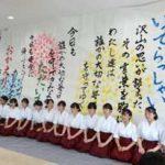 鹿児島県奄美署で地元高校生の書道パフォーマンスを実施