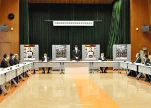 島根県警で特殊詐欺撲滅対策推進本部の連絡会議