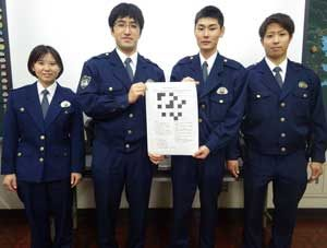 岩手県大船渡署の若手が「防犯・交通安全クロスワードパズル」を作成