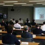 岐阜県警でテロ対策ネットワークの定例会開く