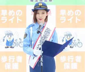 埼玉県警がタレント・朝日奈央さんを交通安全広報アンバサダーに委嘱