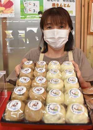 岐阜県警が「サギ電話むし(無視)まんじゅう」で被害防止広報