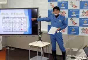 大阪府天満署がリモート形式の運転者向け交通安全講習を実施