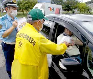 北海道南署がカレーな運転呼び掛ける事故抑止作戦を実施