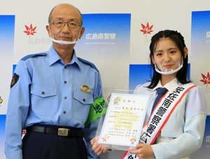広島県安佐南署の広報大使にSTU48・峯吉愛梨沙さん