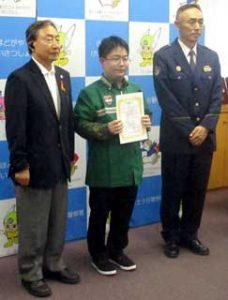 神奈川県保土ケ谷署がコンビニをSTOP・詐欺・ストアに委嘱