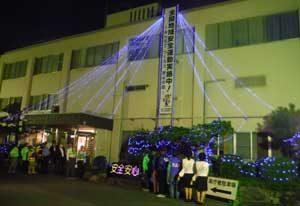 岡山県岡山北署で安全安心イルミネーションを点灯