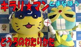 広島県警が交通安全動画をYouTubeで公開