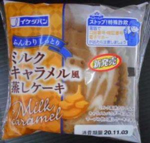宮崎県警が菓子パンパッケージに詐欺被害防止の啓発メッセージを掲載