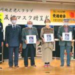 北海道警が交通安全協会と「反射マスク」製作