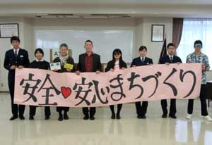 宮城県仙台南署で詐欺被害防止の寸劇団を結成