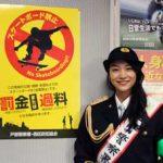 神奈川県戸部署で迷惑スケートボードの追放パトロール