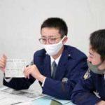 岩手県警察学校で新聞トレーニング講座開く