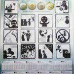 長崎県島原署が詐欺被害防止のピクトグラムカレンダー作る