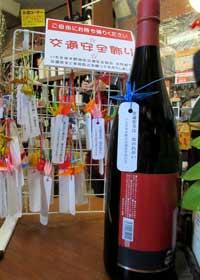鹿児島県いちき串木野署が飲酒運転防止を願い折り鶴ストラップ作る