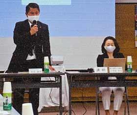 岐阜県警が多機関での児童虐待対処に向けた研修会開く