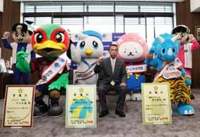 岡山県警がスポーツチーム4マスコットを広報大使に委嘱