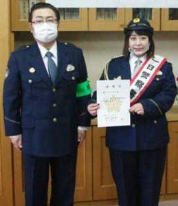 宮城県白石署がお笑い芸人・餅田コシヒカリさんを一日警察署長に