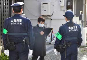大阪府豊中南署でタブレット活用した特殊詐欺被害防止対策