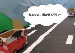 石川県警高速隊があおり運転防止の啓発動画を制作